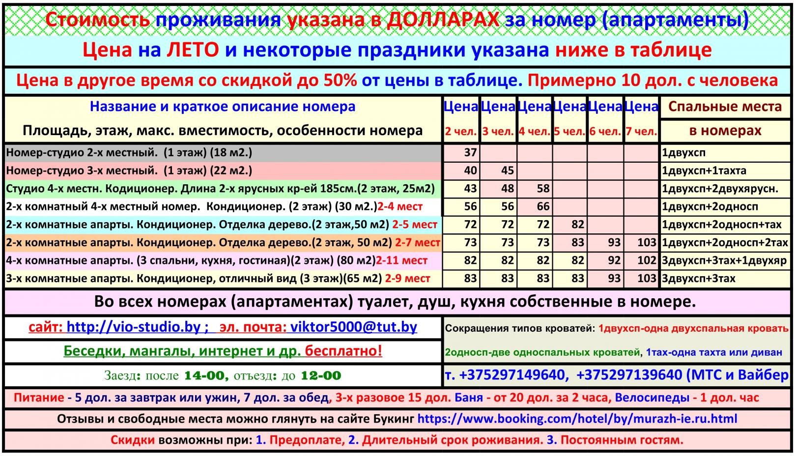 %d1%86%d0%b5%d0%bd%d1%8b-%d0%b1%d0%b5%d0%b7-%d0%bd%d0%b3-%d0%be%d0%b1%d1%80%d0%b5%d0%b7